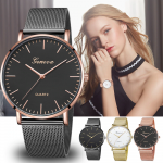 AliExpress | Modern Fashion Black Quartz Watch | Aliaddicts