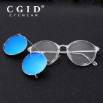 CGID Round Steampunk Men Polarized Sunglasses | AliAddicts | AliExpress
